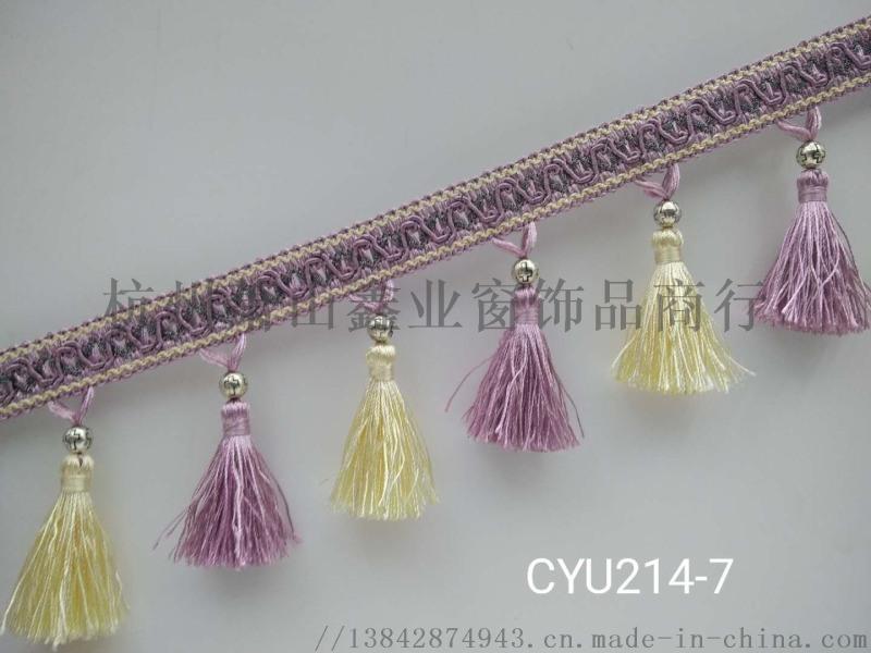 厂家直销  窗帘花边欧式古典银珠吊穗花边