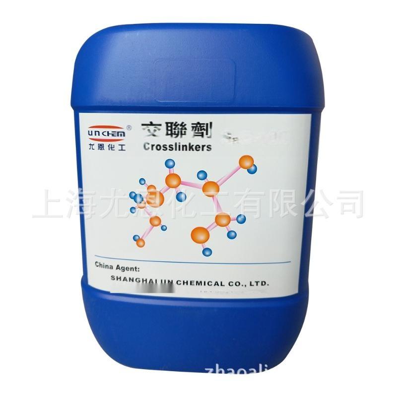 水性印花浆  固色剂