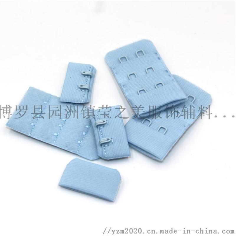 尼龙三排扣 松紧延长扣可订制各种颜色尺寸
