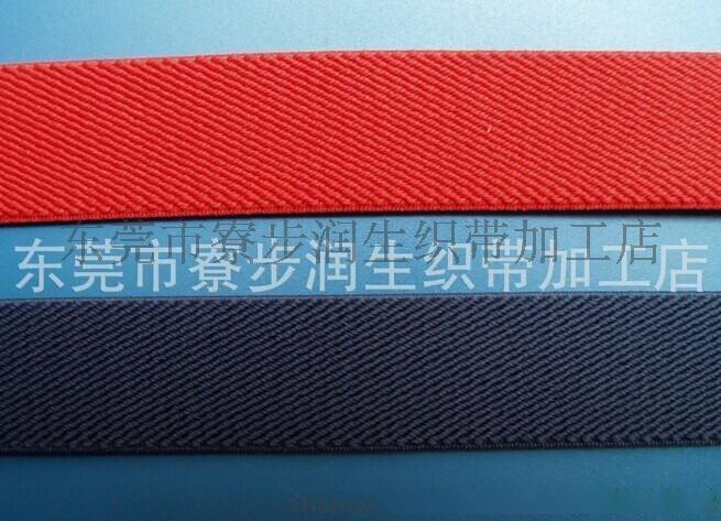 润生25mm双(单)面斜纹松紧带