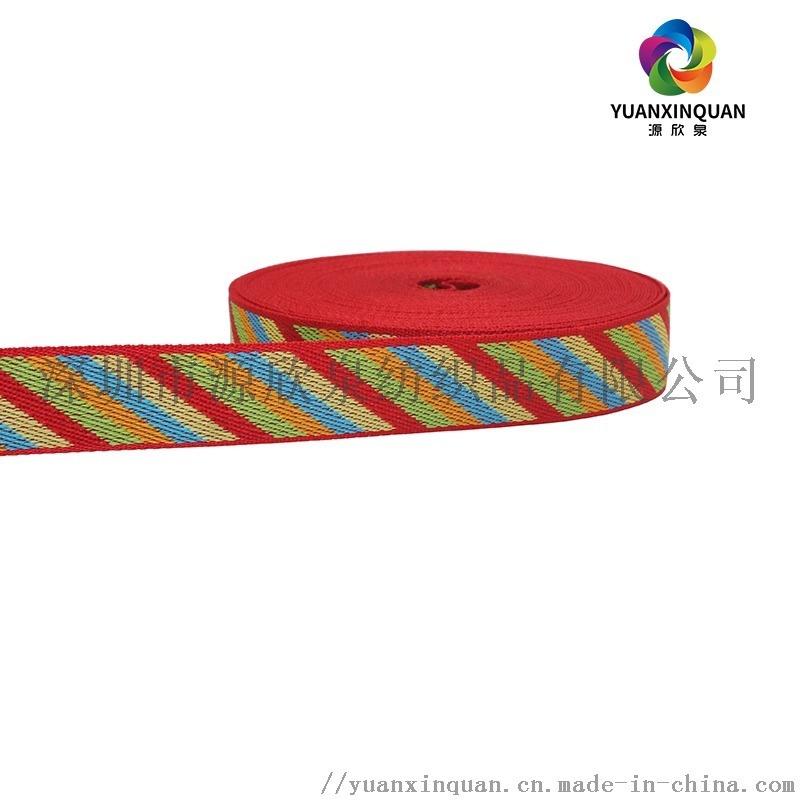 源欣泉品牌 提花织带支持订制涤纶织带纺织辅料
