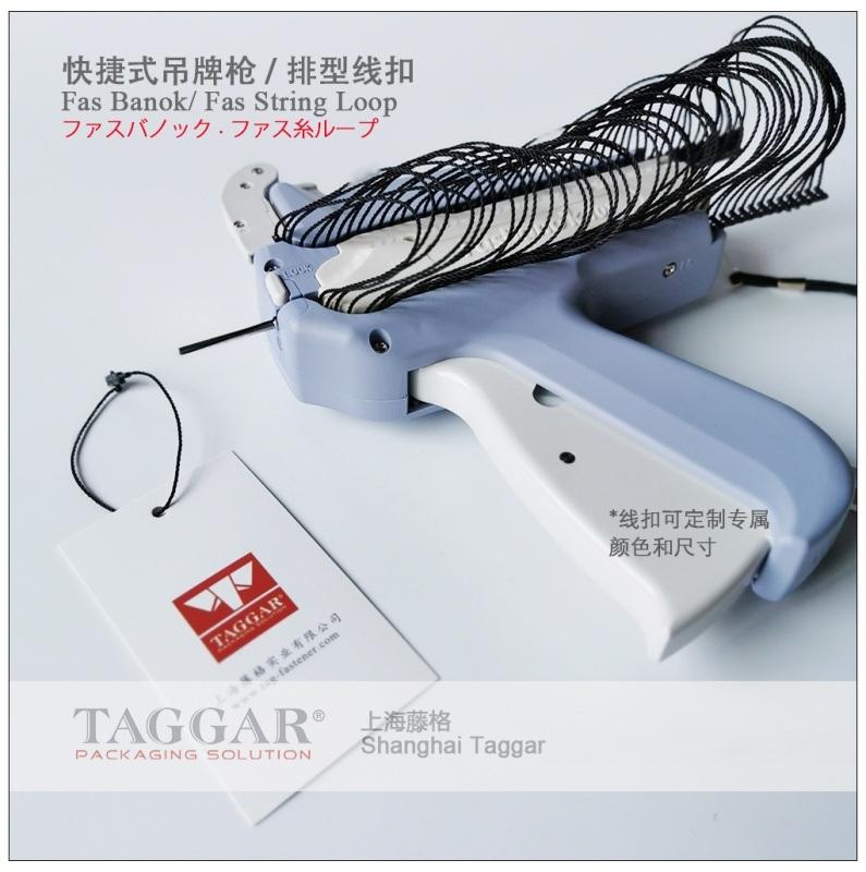 自动 打式吊牌商标   排型服装线扣吊粒绳子索扣