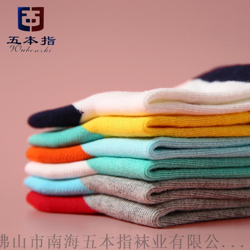 儿童袜厂家代工贴牌OEM卡通全棉童袜 ODM袜子