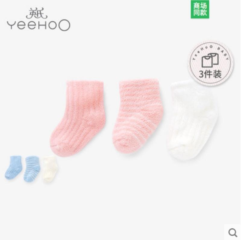 英氏婴儿袜子