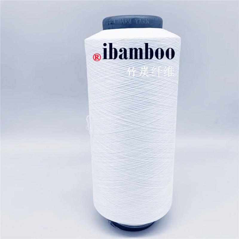 ibamboo、竹炭袜、竹炭丝袜、竹炭抑菌保暖袜