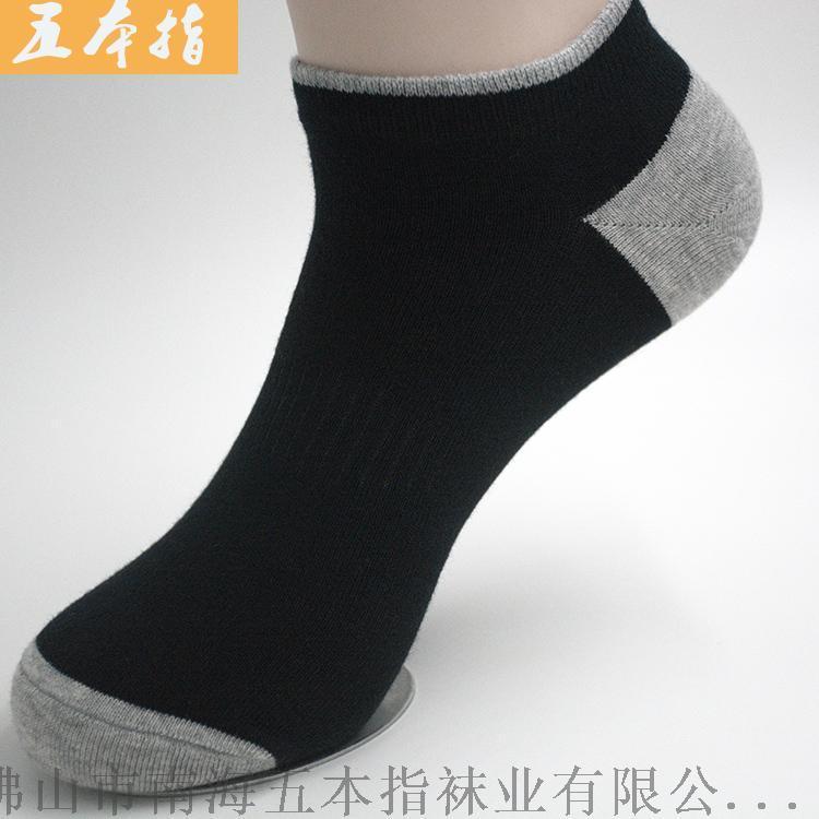 男士纯棉短袜 时尚纯棉短款男袜 五本指品牌袜子
