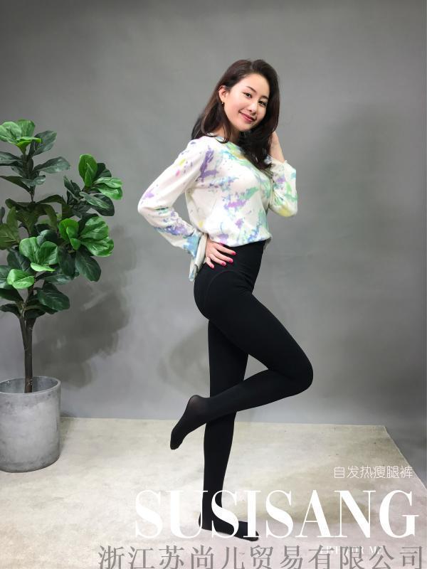 苏尚儿自发热  裤