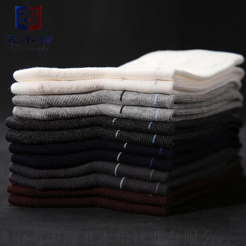 外贸袜子厂家批发 纯棉长筒袜代工 五本指长筒商务袜
