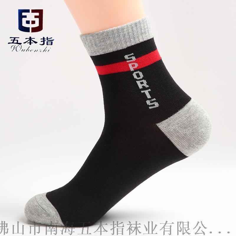 袜子批发网直批中  品牌运动袜OEM代工