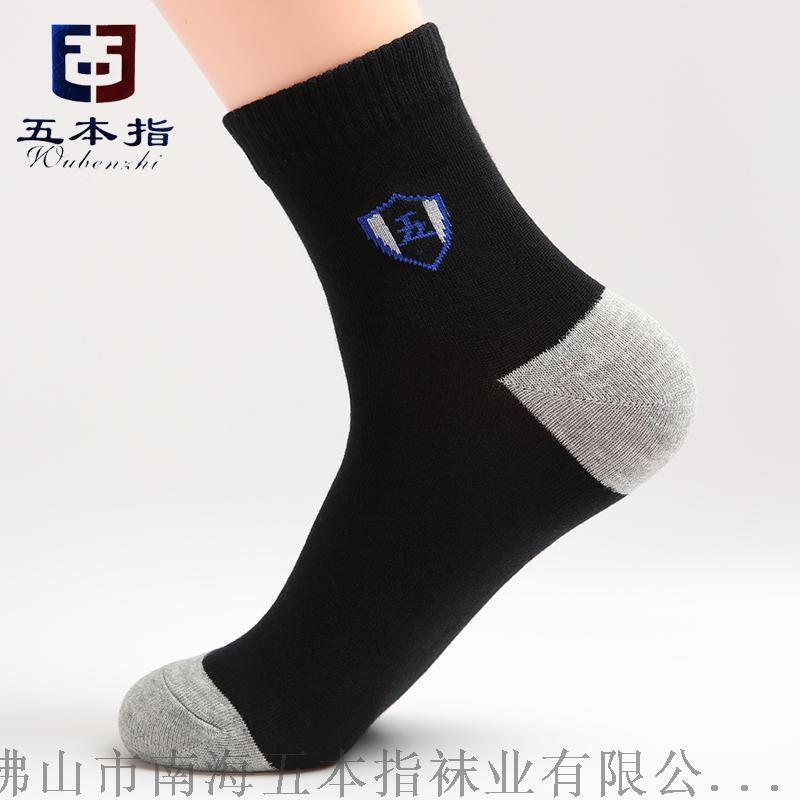 五本指袜厂代工外贸品牌运动袜 针织袜子加工