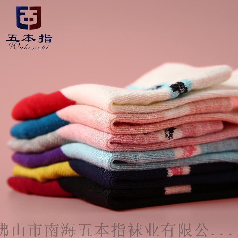 女袜厂家代工贴牌外贸纯棉袜子