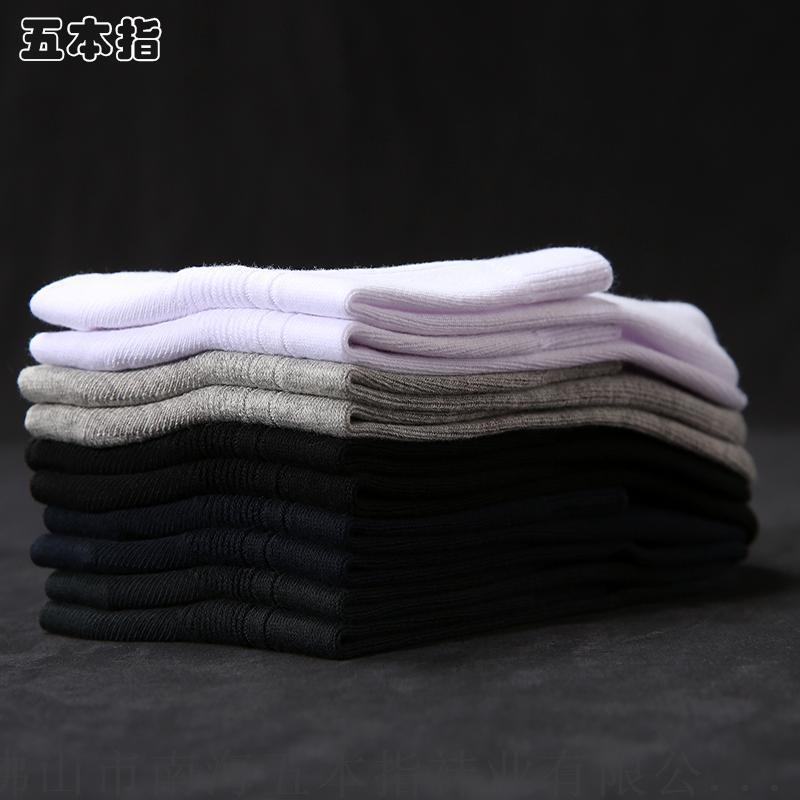 袜子工厂生产批发长筒袜 品牌棉袜贴牌代工