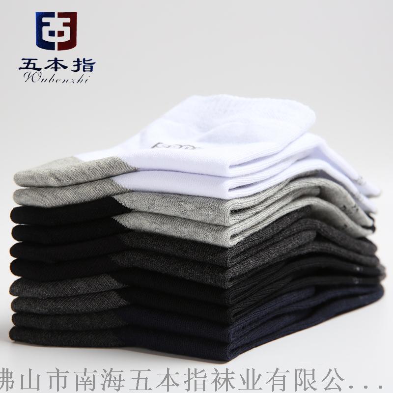 广东袜子厂代工品牌户外运动袜价格 批发纯棉男袜 五本指袜子