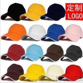 上海红万 帽子 无顶帽工作帽 广告帽 空顶帽