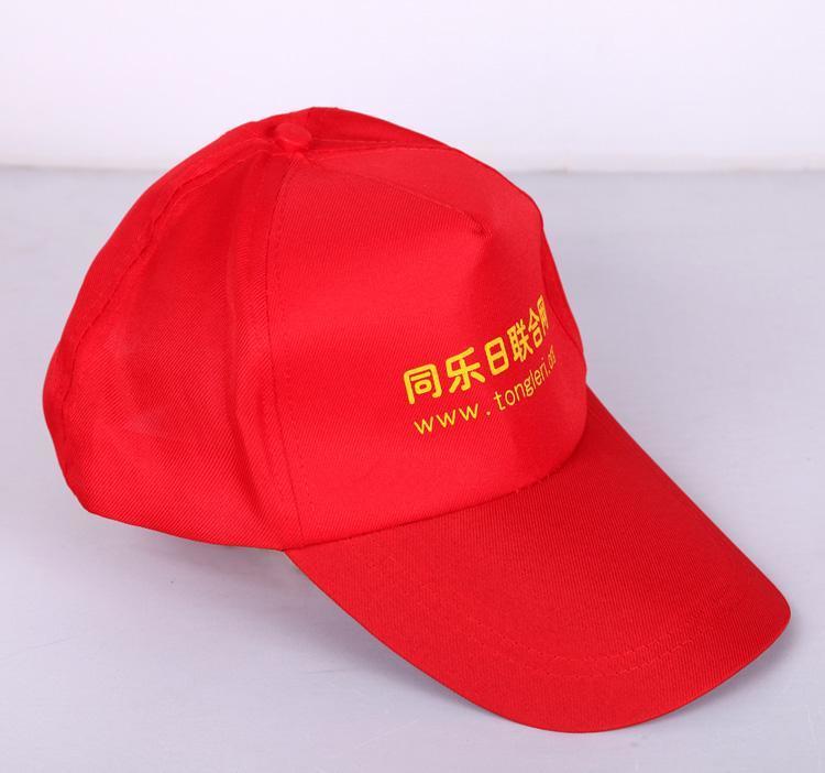 厦门太阳帽 厦门太阳帽工厂 厦门太阳帽厂家