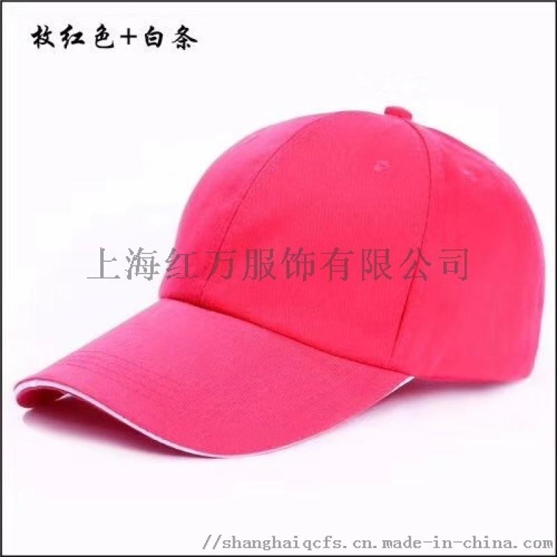 上海红万服饰太阳帽生产 棒球帽定做 户外帽 帽子定制
