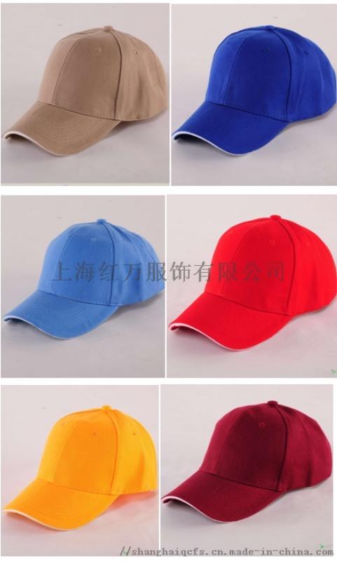 各种帽子定制 太阳帽 棒球帽 户外帽定制 橄榄帽