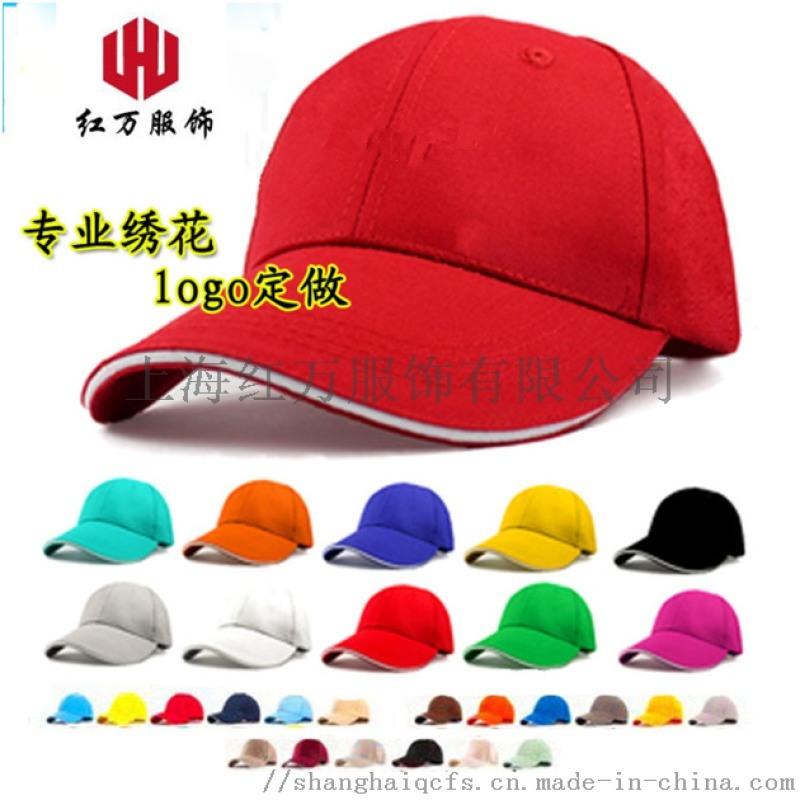 上海红万帽子定制 太阳帽 棒球帽 活动帽生产
