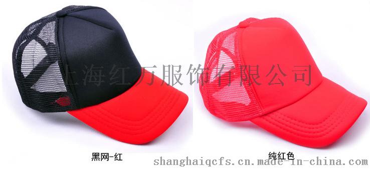上海红万帽子 太阳帽 供应棒球帽 广告帽定制