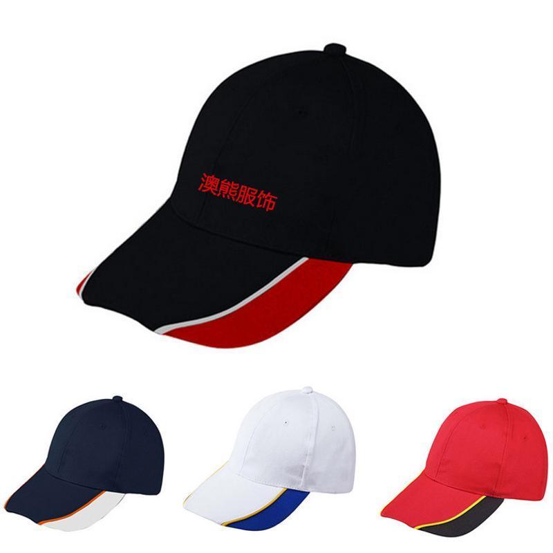 厂家男女士帽子户外拼色棒球帽 工作帽鸭舌帽广告帽定制企业logo