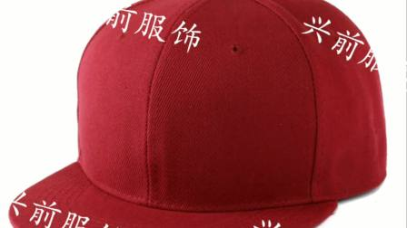 厂家定做棒球帽广告帽鸭舌帽可印字LOGO
