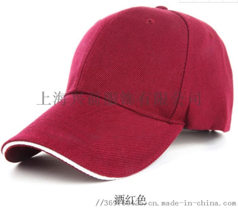 兴前现货帽子、定制各种帽子工作帽