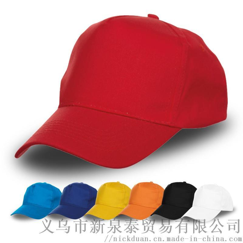 广告促销运动休闲礼品帽子
