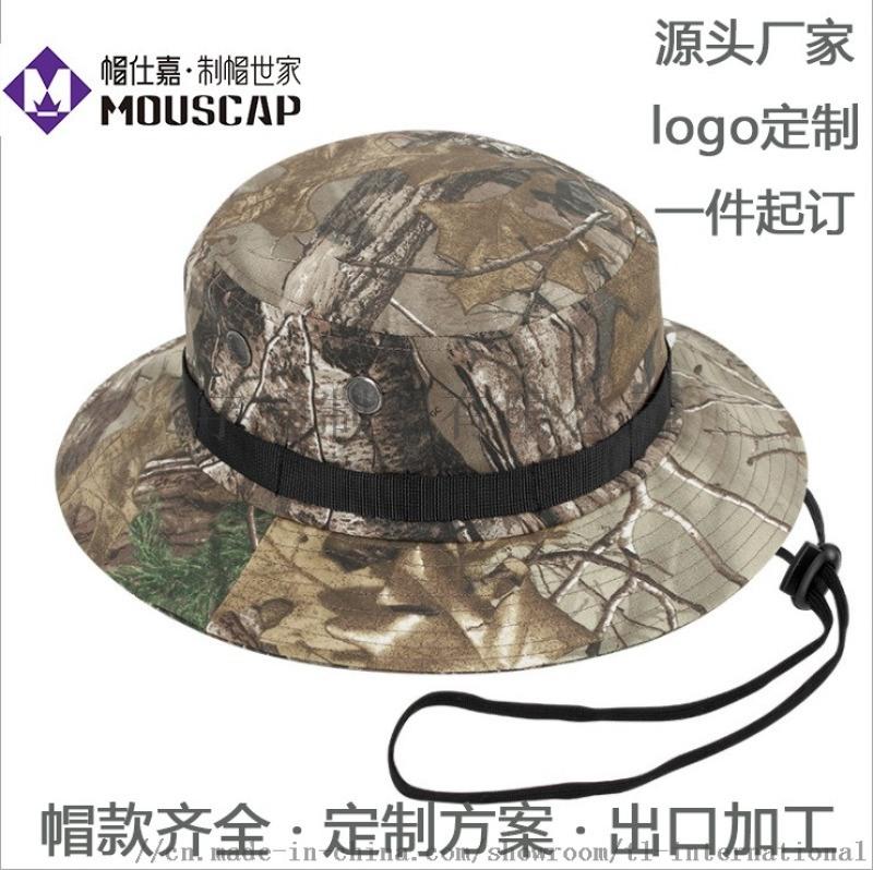 帽子定制 运动户外帽 防晒迷彩水桶帽 渔夫帽定制