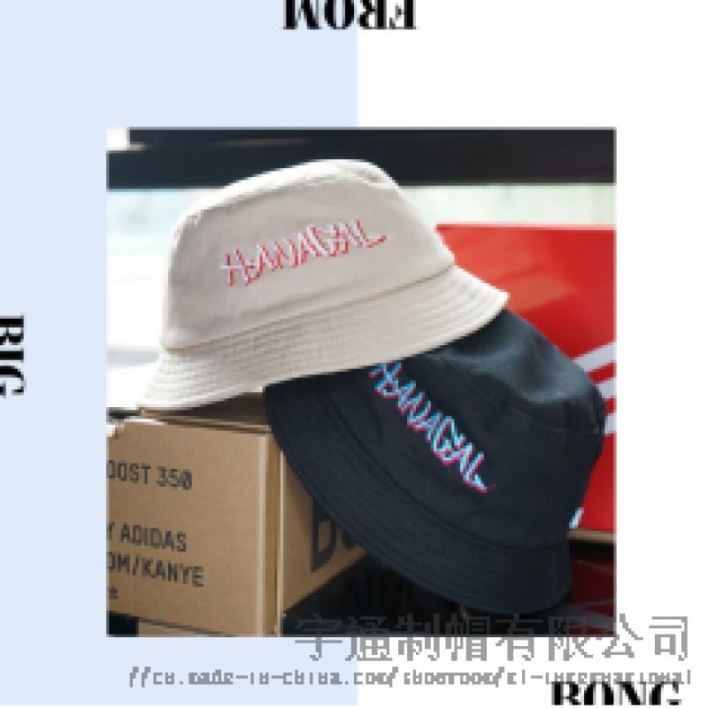 帽子定制工厂 宇通制帽 品质保证 全棉黑色渔夫帽