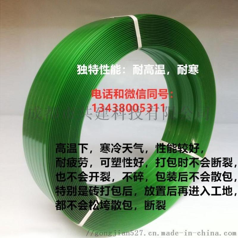 重庆潼南塑钢带 奉节塑钢带 开县忠县PET塑钢带