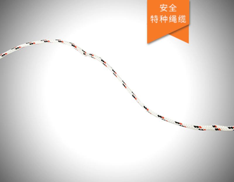 捆扎绳,晾衣绳,打包绳,行李绳
