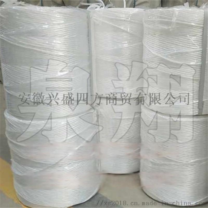 新料打捆绳塑料捆扎绳工厂直销价