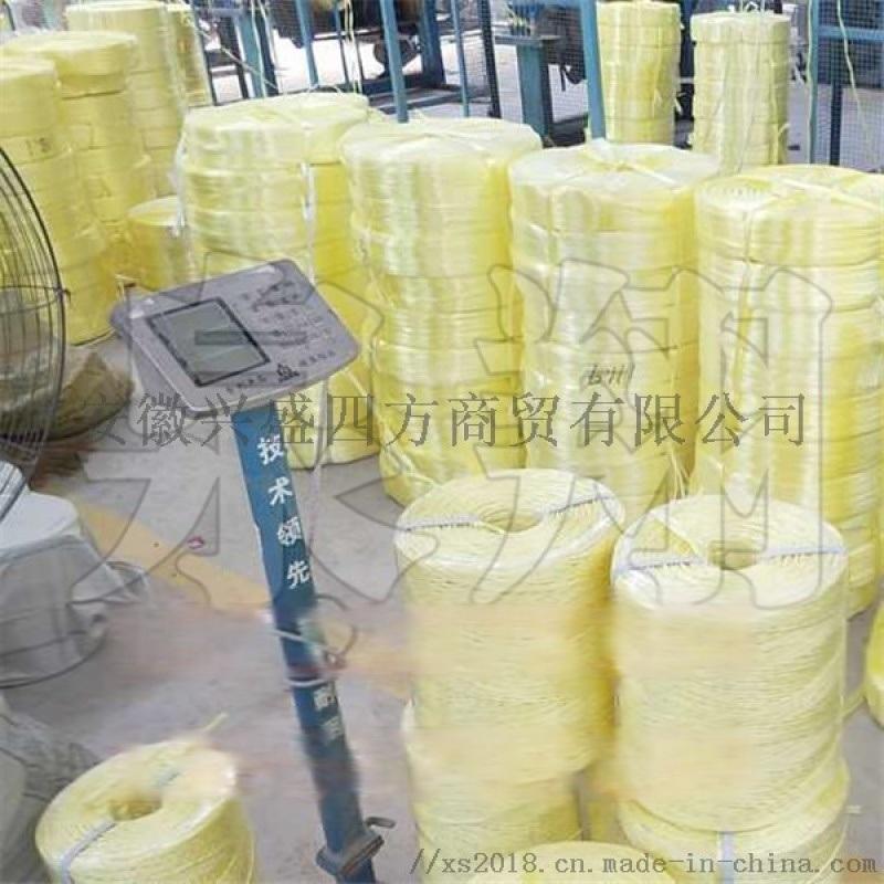 秸秆打捆绳塑料绳工厂直销价