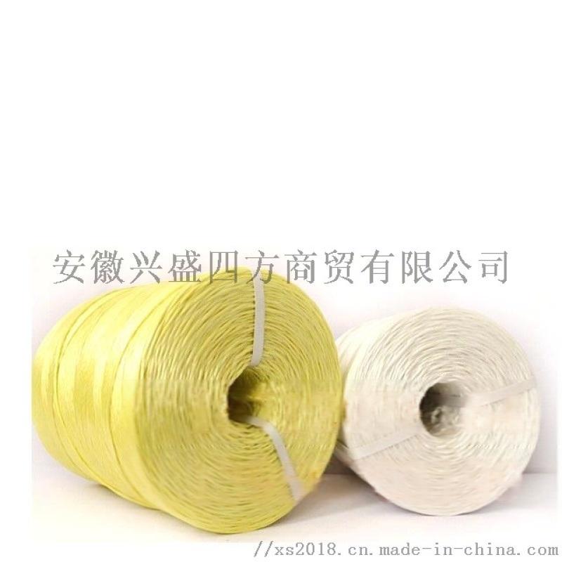 泉翔厂家直销临洮县打捆绳打包绳捆草绳